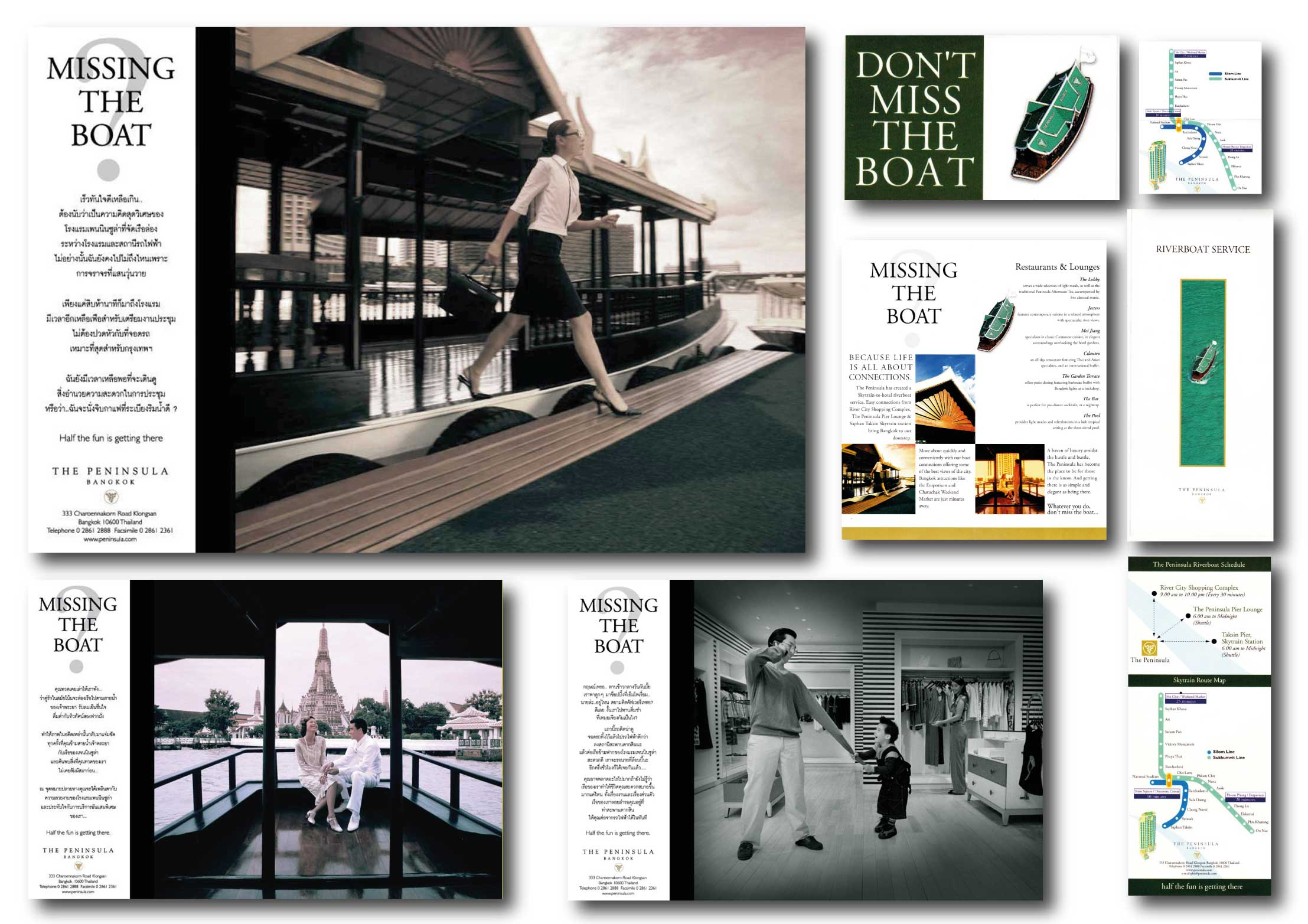 Peninsula Bangkok Boar Ferry